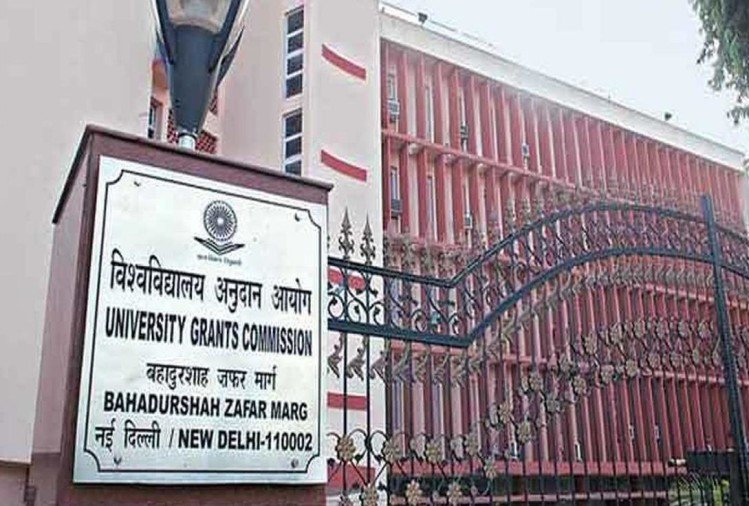 UGC dissolved, new institution HECI itself will dictate the rules of all universities